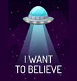 ufo spaceship with spotlight in dark galaxy with vector image vector image