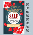 valentines day sale flyer template vector image vector image