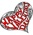 Decorative heart shape with the inscription Happy vector image