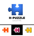 puzzle 3d h letter logo icon template simple vector image vector image