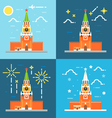 Kremlin clock tower flat design vector image vector image