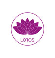 lotus flower icon spiritual simple isolated sign vector image