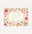 new year 2021 greeting vector image