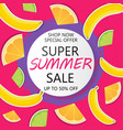 super summer sale banner in paper cut style vector image