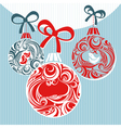 christmas decorative vector image