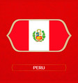 flag of peru is made in football style vector image vector image