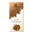 greeting card for thanksgiving vector image vector image