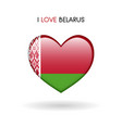 love belarus symbol flag heart glossy icon on a vector image vector image