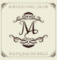 monogram luxury with decorative vector image