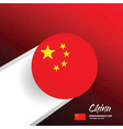 china tiongkok independence day background vector image vector image