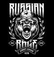 russian rage art vector image vector image