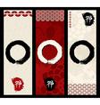 Zen circles banner set vector image vector image