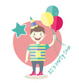 a boy with baloons having fun at a birthday party vector image