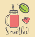glass jar with a smoothie vector image