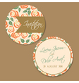 round wedding vintage invitation card vector image vector image