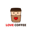 cute funny happy paper coffee cup vector image vector image