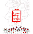 spring and labor day in russia vector image vector image