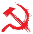Communism symbol vector image