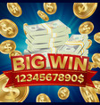 big win big winner poster you win vector image vector image