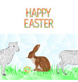 happy easter border seamless background hare vector image vector image