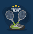 tennis club racket crossed and sneakers equipment vector image