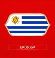 flag of uruguay vector image vector image
