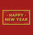 happy new year background template with retro vector image