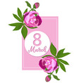 march 8 international women s day vertical vector image vector image