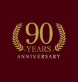 90 anniversary royal logo