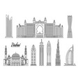 famous dubai building line icon set isolated on vector image vector image