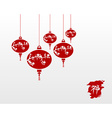 Zen chinese lamps background vector image vector image