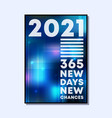 2021 new year typography with abstract gradient vector image vector image