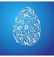 Easter background with shadow vector image vector image