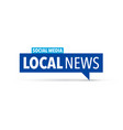 local news icon vector image vector image
