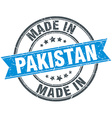 made in Pakistan blue round vintage stamp vector image vector image
