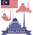 Malaysia vector image vector image