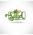 salad bar logo emblem and symbol lettering vector image