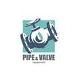 water valve stylized symbol piping equipment shop vector image vector image