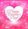 happy valentines day card with pink background vector image