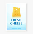 ad banner with fresh cheese icon vector image vector image