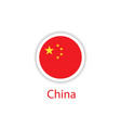 china button flag template design vector image vector image