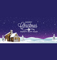 christmas landscape snow rain wallpaper vector image vector image