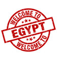 welcome to egypt red stamp vector image vector image