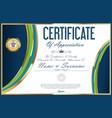 certificate template retro design 01 vector image vector image