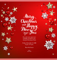 holiday red shine background vector image