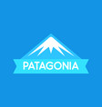patagonia emblem in blue color of south vector image vector image
