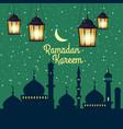 ramadan kareem holiday islam mosques minarets vector image vector image