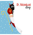 saint nicholas with devil and falling snow cute vector image vector image