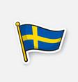 sticker flag sweden on flagstaff vector image