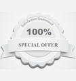 White guaranteed label vector | Price: 1 Credit (USD $1)